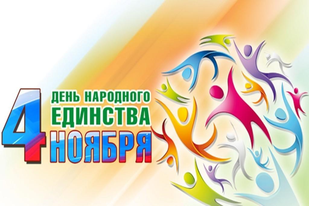 <center>Спортивная программа «Здоровая Россия – сильная Россия!»<center>